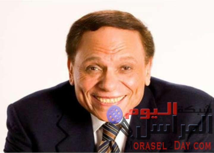 الفنان عادل إمام صور احزان وأحلام المصريين ففاز بحب وإحترام الجمهور .
