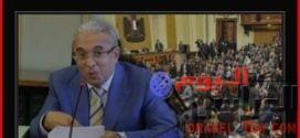 وكيل خطة البرلمان : يطالب بمد صرف منحة العمالة الغير منتظمة