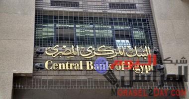البنك المركزي: المصريون سحبوا 9 مليارات جنيه من ماكينات الصرف خلال العيد