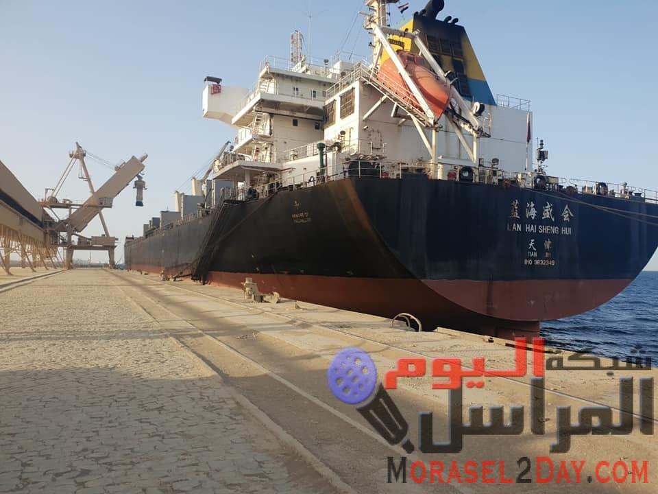 """وزيرة التجارة والصناعة تصدر تعليمات عاجلة بتشغيل ميناء """" ابو طرطور """" خلال ايام العيد لتصدير شحنة فوسفات تزن 50 الف طن"""
