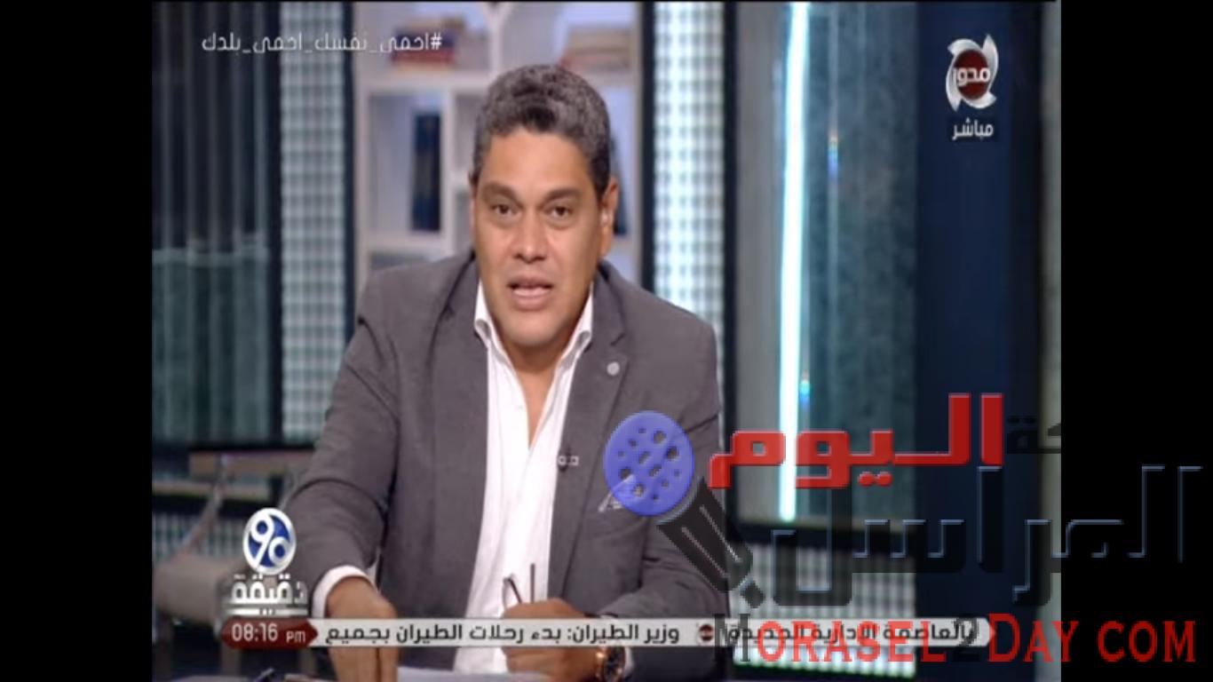 وزير الطيران يجيب: هل تحليل  PCR ضروري حال السفر للخارج؟ (فيديو)