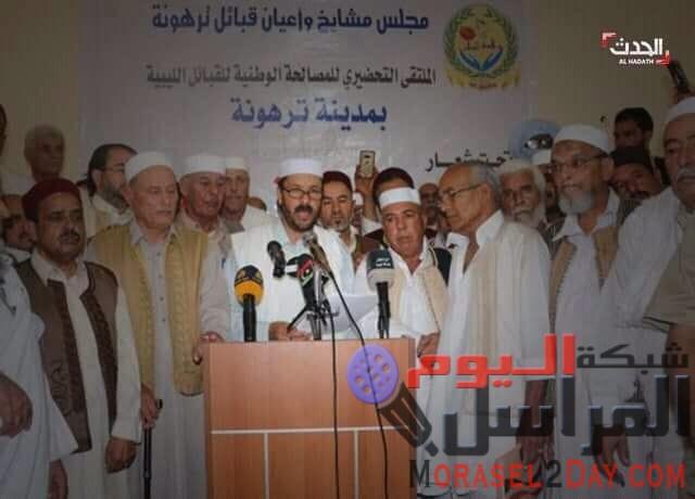 بيان مجلس مشايخ ترهونة حول خطاب الرئيس المصري عبد الفتاح السيسي :