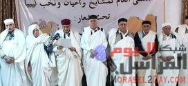 القبائل الليبية تطلب من مصر الحماية في مواجهة الميليشيات