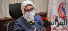 القاهرة تتصدر المحافظات الأعلى إصابات بكورونا و3 محافظات تسجل انخفاض كبير