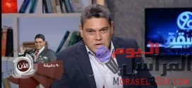 الفريق مهاب مميش: العالم كله لف حوالين نفسه لما قناة السويس اتقفلت