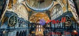 منظمة عربية: تحويل ايا صوفيا لمسجد يكشف الوجه العنصرى لاردوغان ضد المسيحيين بالعالم