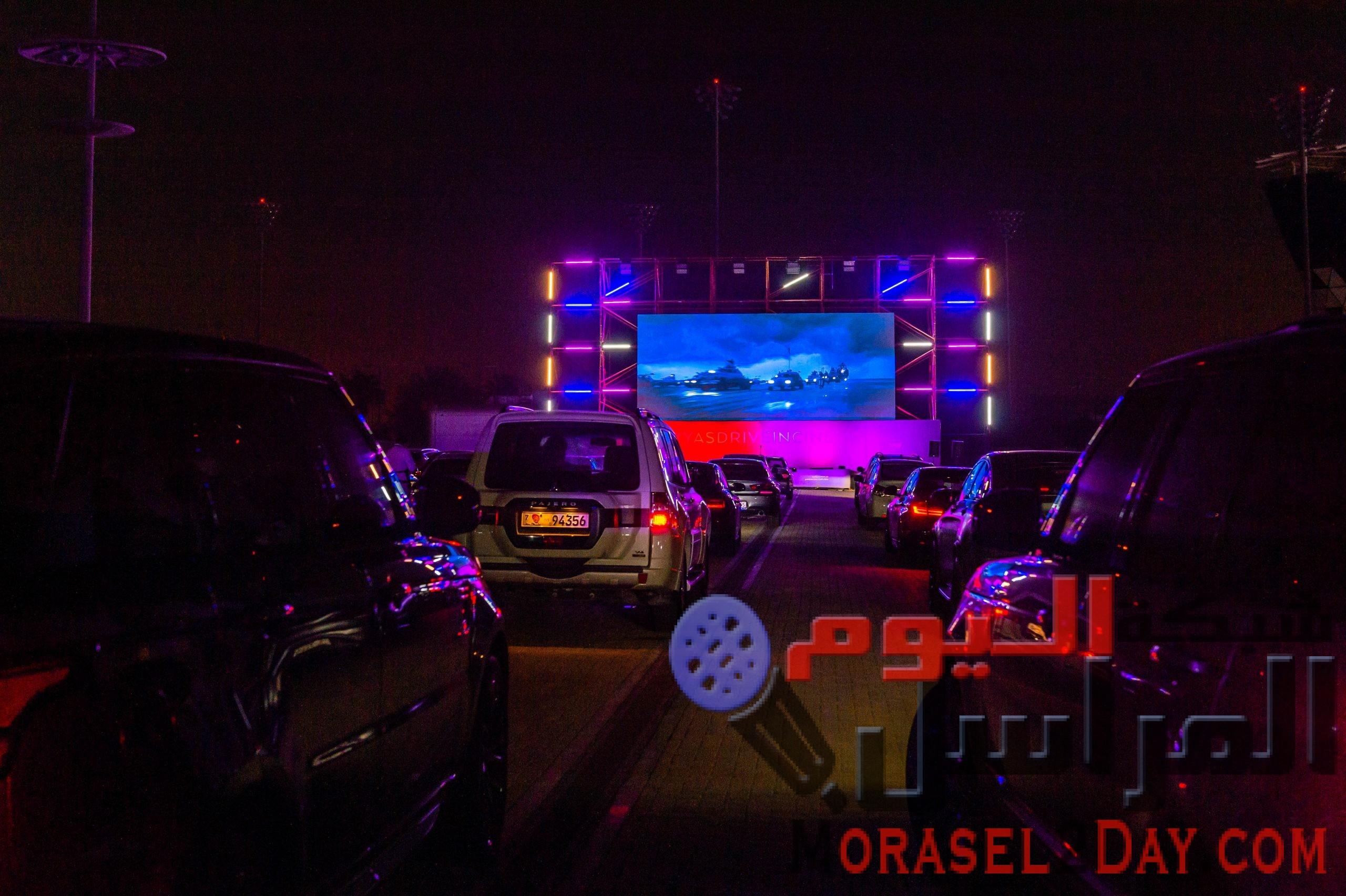 عروض سينمائية عائلية وفعاليات قيادة حماسية في حلبة مرسى ياس