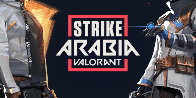 """ريوت غيمز تطلق أوّل بطولة للعبة """"فالورانت"""" في منطقة الشرق الأوسط وشمال أفريقيا"""
