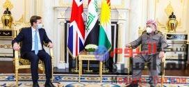 بارزاني والسفير البريطاني يبحثان مخاطر الإرهاب على العراق وكردستان