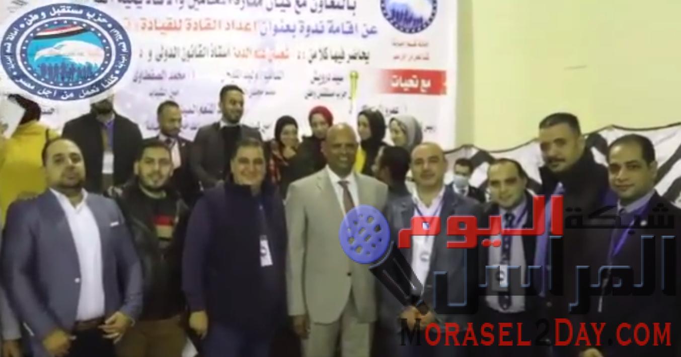بالصور..أمانة إمبابة لحزب مستقبل وطن ينظم دورة إعداد القادة للقيادة