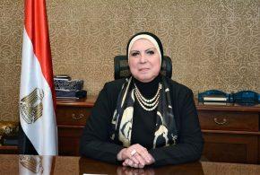 وزيرة التجارة والصناعة تغادر القاهرة متوجهةً إلى العاصمة السودانية الخرطوم للمشاركة بفعاليات الدورة الـ 38 لمعرض الخرطوم الدولى
