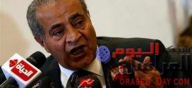 مصر ضيف شرف الاسبوع الاقتصادى الاورومتوسطى الرابع عشر فى برشلونة