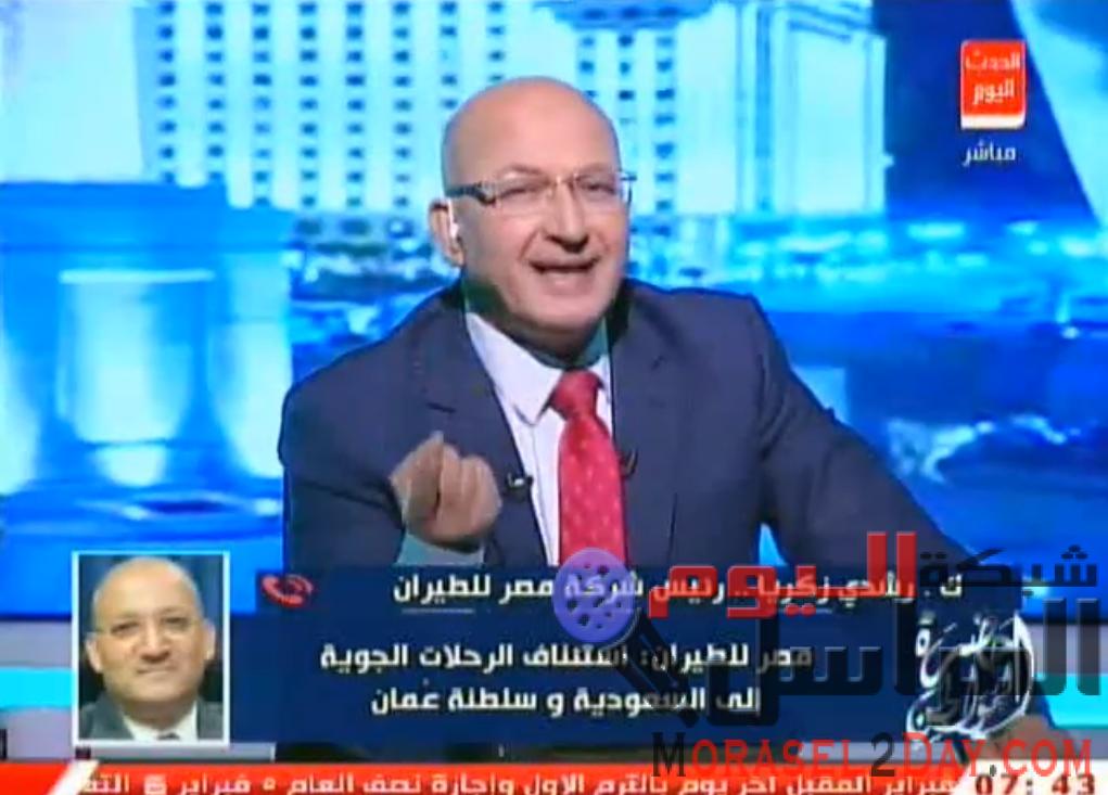 مصر للطيران تكشف تفاصيل رحلات عودة المصريين العالقين بالسعودية (فيديو)
