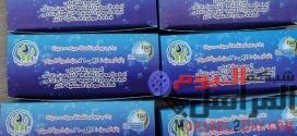 مياه أسيوط طلق إشارة البدء لمبادرة بيع القطع الموفرة والتركيب مجانا لاول ١٠٠ عميل
