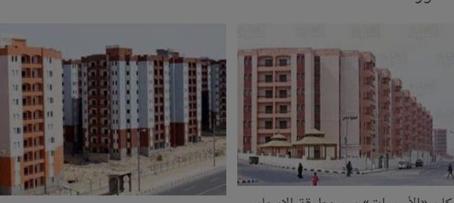 الصعيد يبحث عن مسؤل ينفذ مشروع الاسمرات السكني