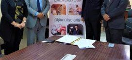 """في اطار تنفيذ مبادرة """"اتعلم صح وأدهن صح """"  الكفاية الانتاجية توقع برتوكول تعاون مع مؤسسة القيادات المصرية للتنمية"""