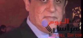 ميلاد جمهورية مصر العربية الجديدة