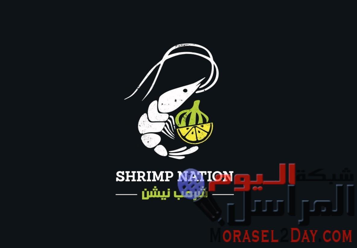 قريباً.. shrimp nation يكشف عن حجم إستثماراته في مصر