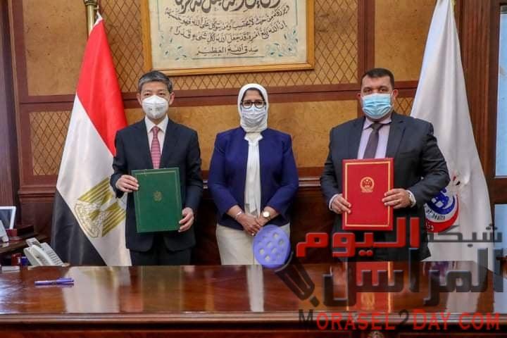 وزيرة الصحة: سنوقع اتفاقية مع شركة سينوفاك الصينية لبدء تصنيع لقاحات كورونا في مصر