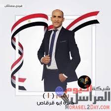 حسام أبو زيد النائب الذى عشقه الملايين بالمنيا وإنتخبه المحبين