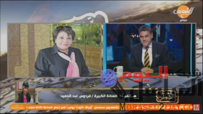 """فردوس عبد الحميد تكشف أسباب عودتها للدراما من خلال """"نسل الأغراب"""" (فيديو)"""