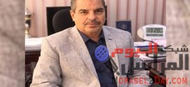 عزاء واجب لوفاة زوج شقيقة رئيس قطاع الموارد البشرية بشركة كهرباء مصر الوسطى