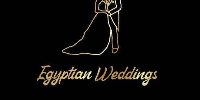 Egyptian Weddings تحدث طفرة في عالم تنظيم الحفلات