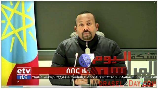 نبيل أبوالياسين :يرد على آبي أحمد ويطالب بسحب إتفاق المبادئ