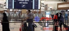 السعودية تعيد فتح حدودها أمام السائحين المحصنين