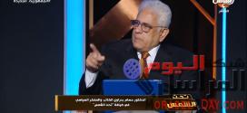 بالفيديو..حسام بدراوي: لدينا 7 مليون موظف ونحتاج لـ 2 مليون فقط