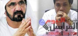 شاهد نبيل أبوالياسين يُهاجم البرلمان الأوروبي دعوة تحريضية ضد مصالح الأمارات!!