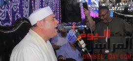 الشيخ محمود على حسن يخطف الأضواء في فرح بنت نقيب قراء كفر الشيخ