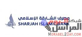 """""""الشارقة الإسلامي"""" يسعى لفتح استثمارات جديدة في الوطن العربي"""