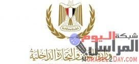وزير التموين … حرب أكتوبر ستظل مصدر فخر واعتزاز الشعب المصري بقواته المسلحة.