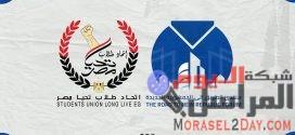 برعاية صبحي منتدي الطريق إلي الجمهورية الجديدة مع مبادرة اتحاد طلاب تحيا مصر