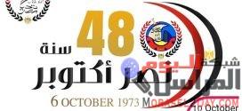 دور الشباب والجمهورية الجديدة مؤتمر لاتحاد طلاب تحيا مصر  برعاية صبحي