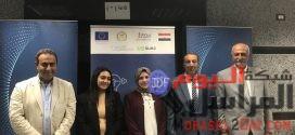 مكتب لتسجيل العلامات التجارية بمقر غرفة الأقصر لخدمة مشروعات صعيد مصر للوصول للأسواق العالمية .
