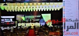 في كلمة وزيرة التجارة والصناعة خلال فعاليات الاجتماع السابع لوزراء التجارة لمنطقة التجارة الحرة القارية الافريقية AFCFTA