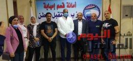 """مستقبل وطن يُنظم ندوة توعية عن متحور """"فيروس كورونا"""" بإمبابة"""
