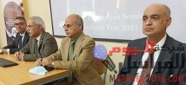 كلية الإدارة والعلوم المالية جامعة بدر تستعرض الاستعداد  للعام الجديد
