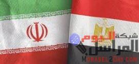 طهران: نأمل تطوير العلاقات مع مصر ونبيل أبوالياسين يرد