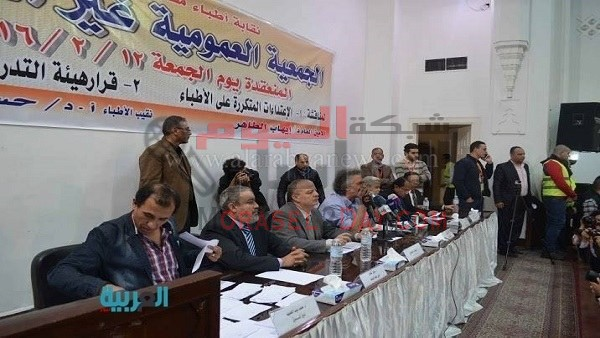 """""""المصريين الأحرار"""" يتوسط لحل أزمة الأطباء والشرطة"""