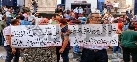 سياسيون يدشنون حملة شعبية بشعار «مصر مش للبيع»