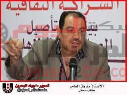 الكاتب الصحفى طارق العامر نجم يلمع فى سماء الوطن العربى ؛