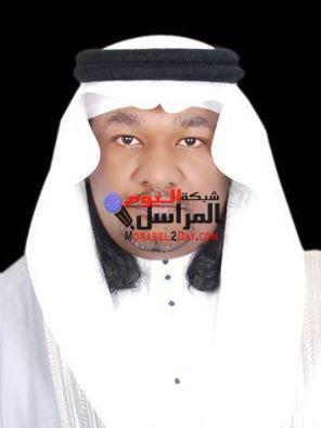 السفير زهير عبدالعزيز منقل: نثق في قدرة قيادتنا الحكيمة في اقتلاع الإرهاب من جذوره