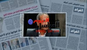 """نقابة الصحفين تطالب إصدار قانون الأعلأم """" كوحدة واحدة """""""