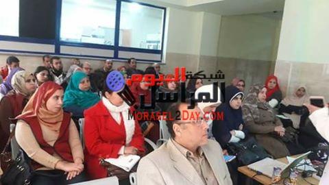 بالصور صحه بنى سويف تلقى محاضره عن العيوب الخلقيه واختلال املاح الدم للاطفال