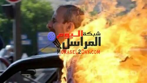 مواطن أشعل النار في نفسه بمدينة نصر للنيابة: «مش قادر أأكل ولادي»