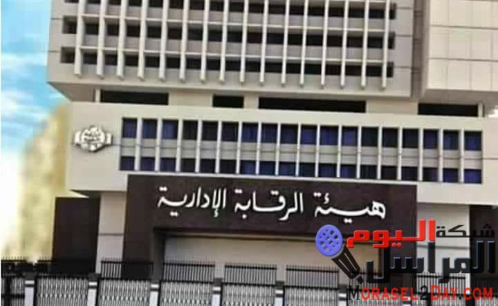 حبس مدير المساحة بالغردقة فو واقعة الرشوة