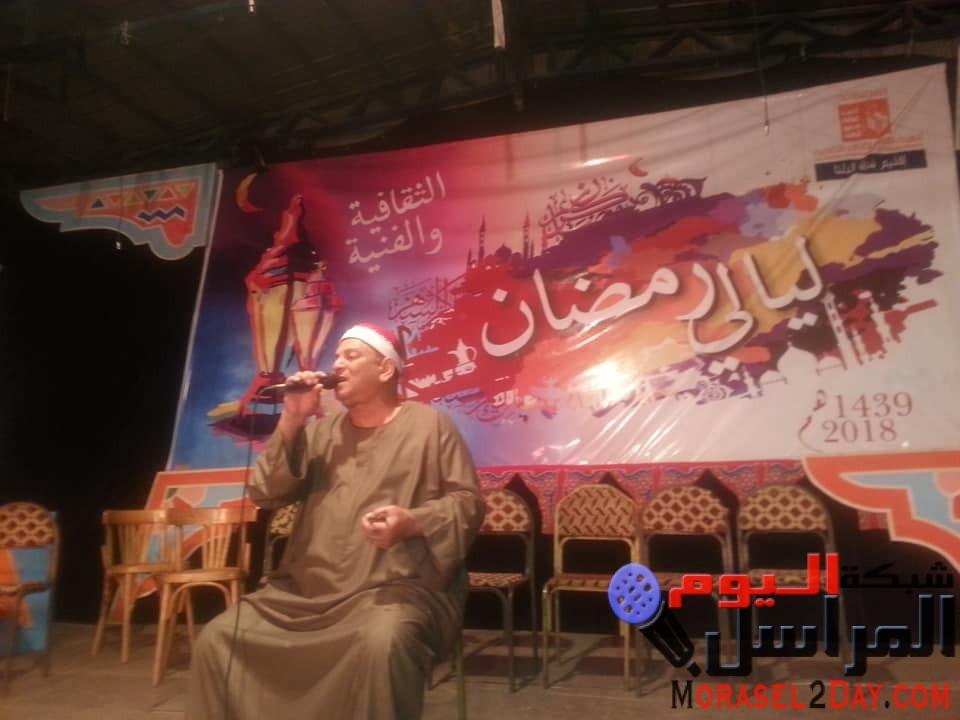 حفل إنشاد دينى وعرض للموسيقى العربية باليوم الثالث على التوالى من ليالى رمضان الثقافية بثقافة الدقهلية